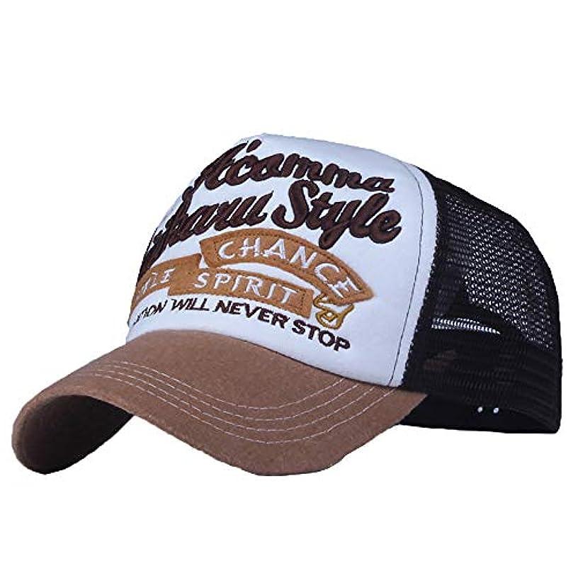 区別コンクリート援助するRacazing パッチワーク 野球帽 ヒップホップ メンズ 夏 登山 帽子メッシュ 可調整可能 プラスベルベット 棒球帽 UV 帽子 軽量 屋外 Unisex 鸭舌帽 Hat Cap