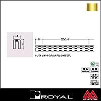 e-kanamono ロイヤル 棚柱 ソフトサポート(シングル) BSF-02 600mm APゴールド