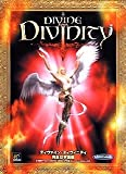 Divine Divinity 完全日本語版 特製攻略ガイドブック付