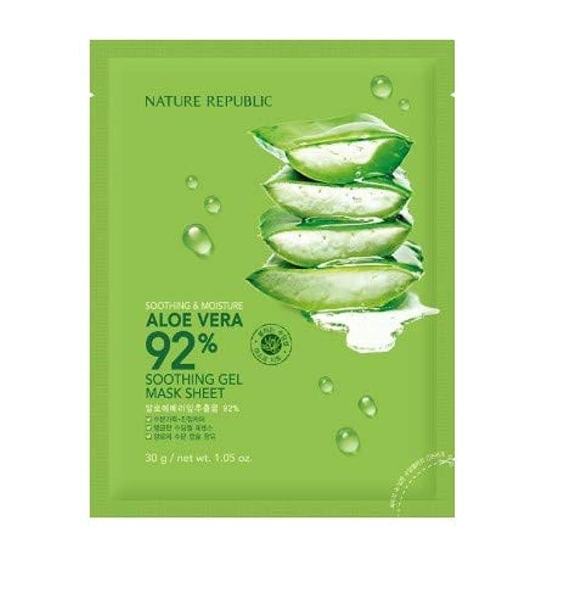 nature republic aloe vera 92% soothing mask 10 sheets,ネイチャーリパブリックアロエベラ92%マスクシート10枚 [並行輸入品]