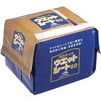 (まとめ) 山崎産業 ウエットシート60 220×640mm MO511-060X-MB 1パック(5枚) 【×10セット】 [簡易パッケージ品]