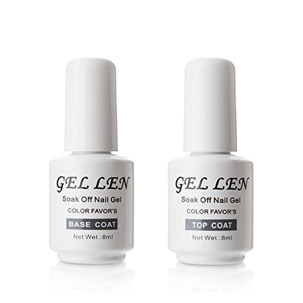 カテナ分割母音Gellen ジェルネイル UV LED ベースコート&トップコート セット 8ml