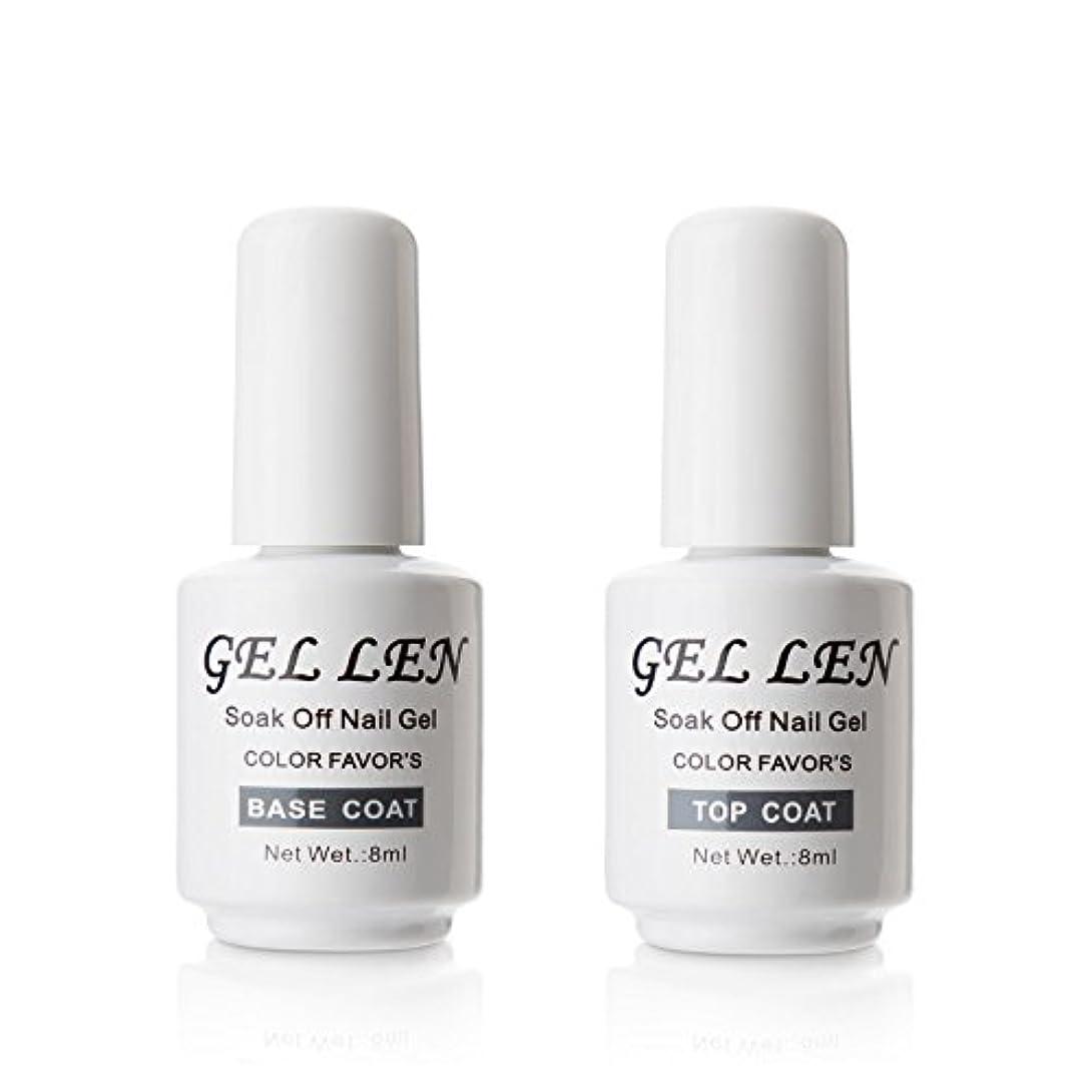 動員する粘性の理解Gellen ジェルネイル UV LED ベースコート&トップコート セット 8ml