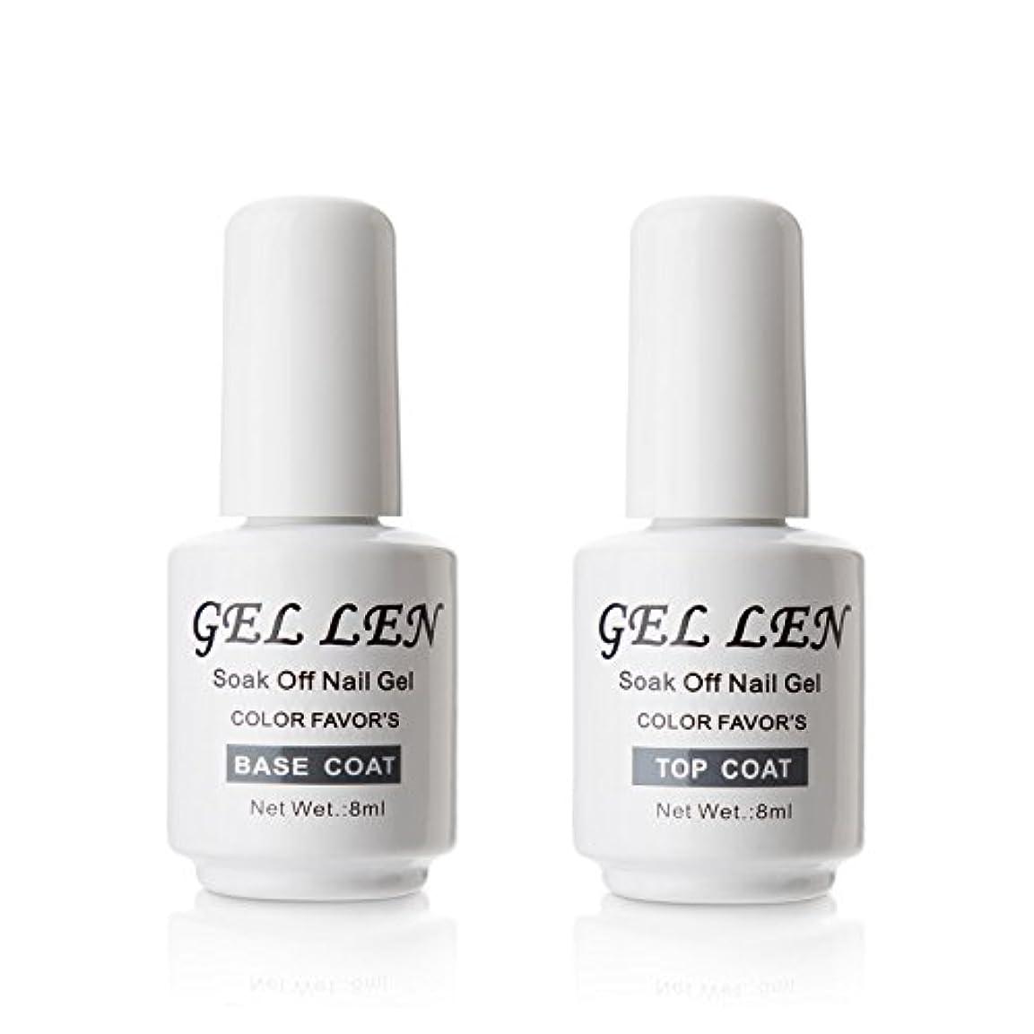 機転トレッドお風呂Gellen ジェルネイル UV LED ベースコート&トップコート セット 8ml