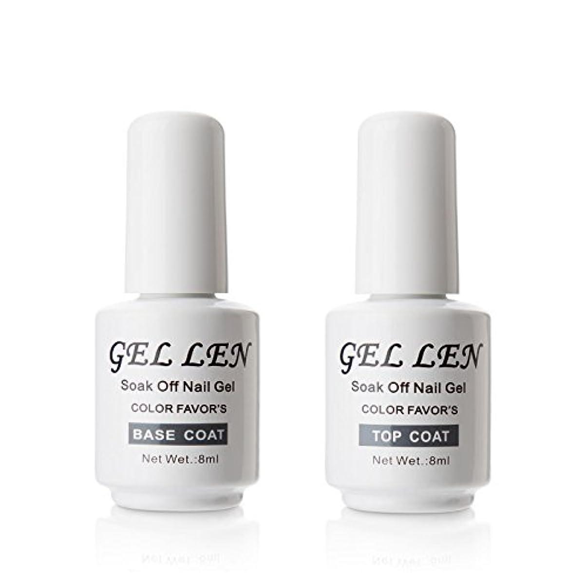 形状主張労働Gellen ジェルネイル UV LED ベースコート&トップコート セット 8ml