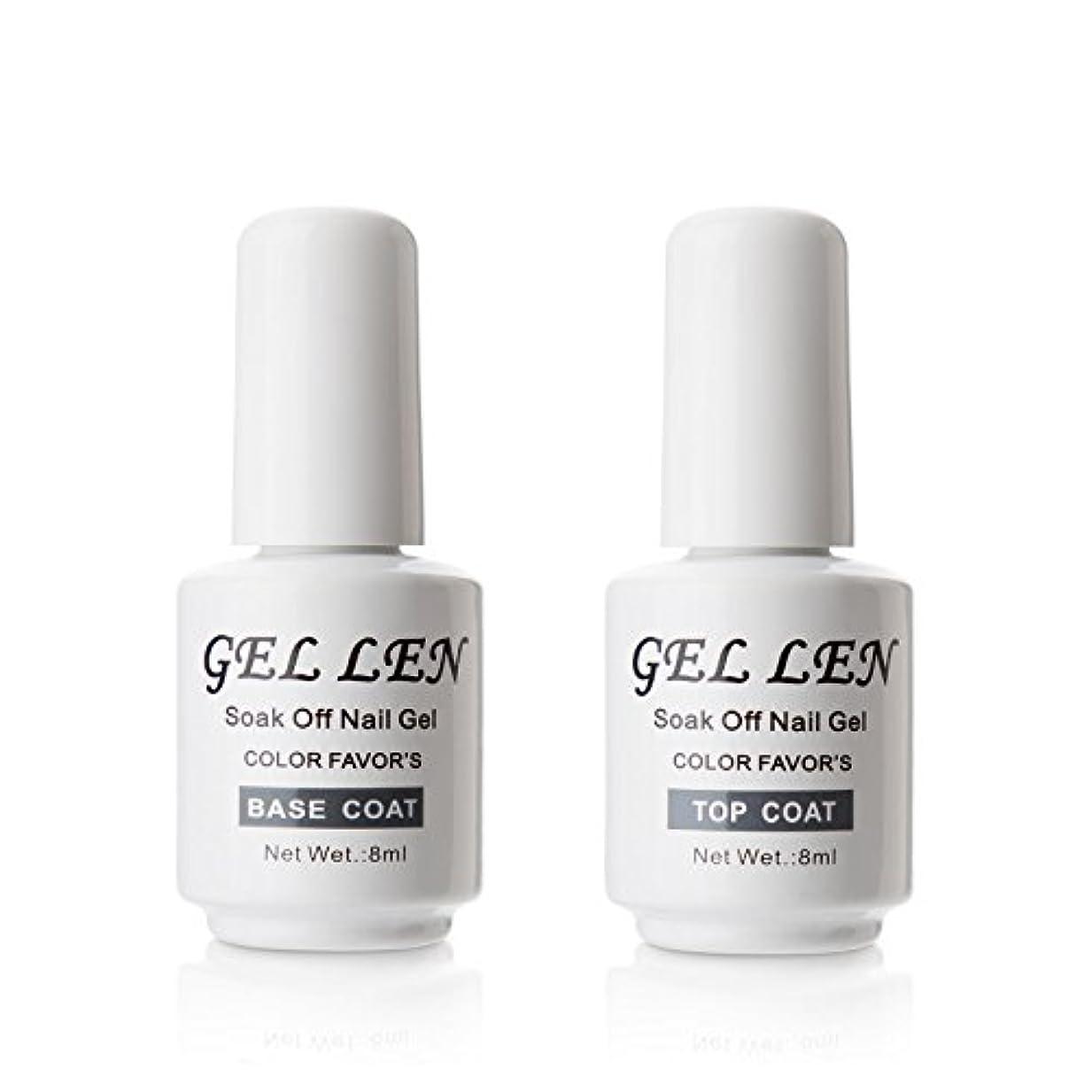 未払い詩人供給Gellen ジェルネイル UV LED ベースコート&トップコート セット 8ml