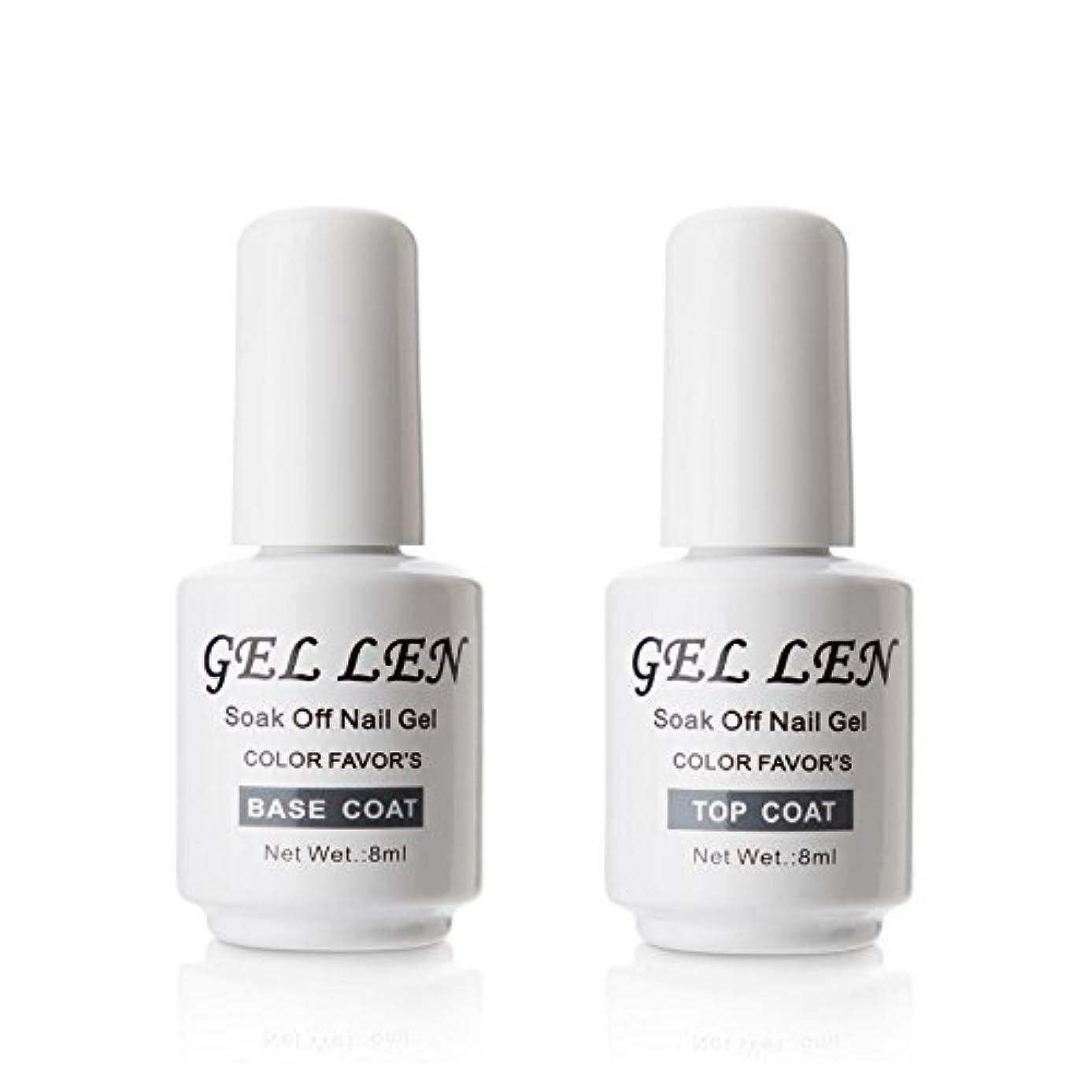 胸リング失敗Gellen ジェルネイル UV LED ベースコート&トップコート セット 8ml