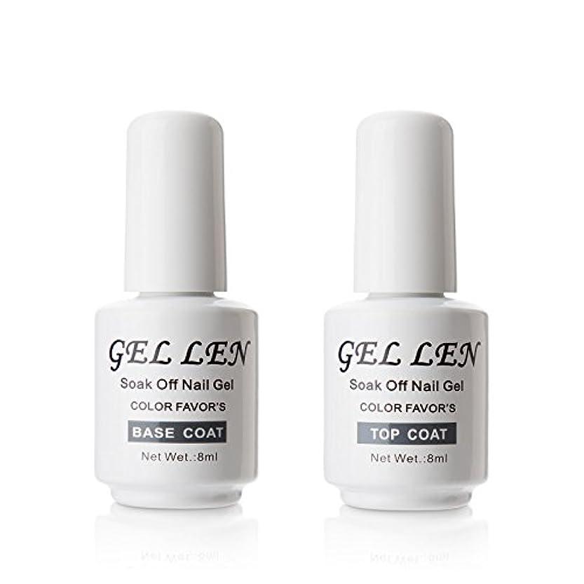 会員破裂染色Gellen ジェルネイル UV LED ベースコート&トップコート セット 8ml