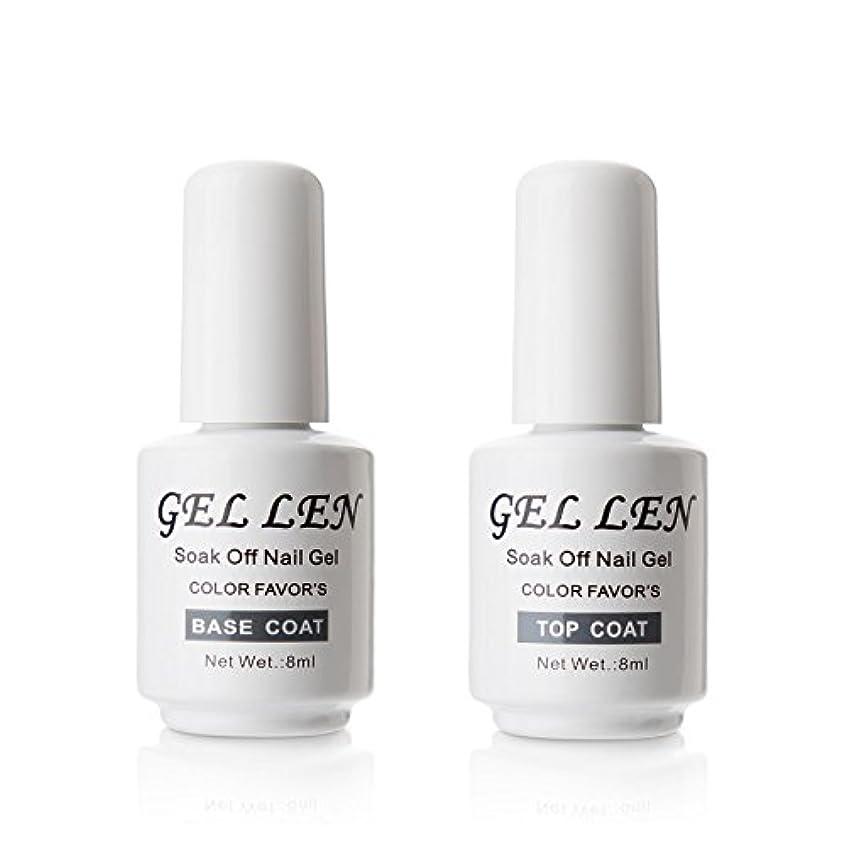 正確なサラミ版Gellen ジェルネイル UV LED ベースコート&トップコート セット 8ml