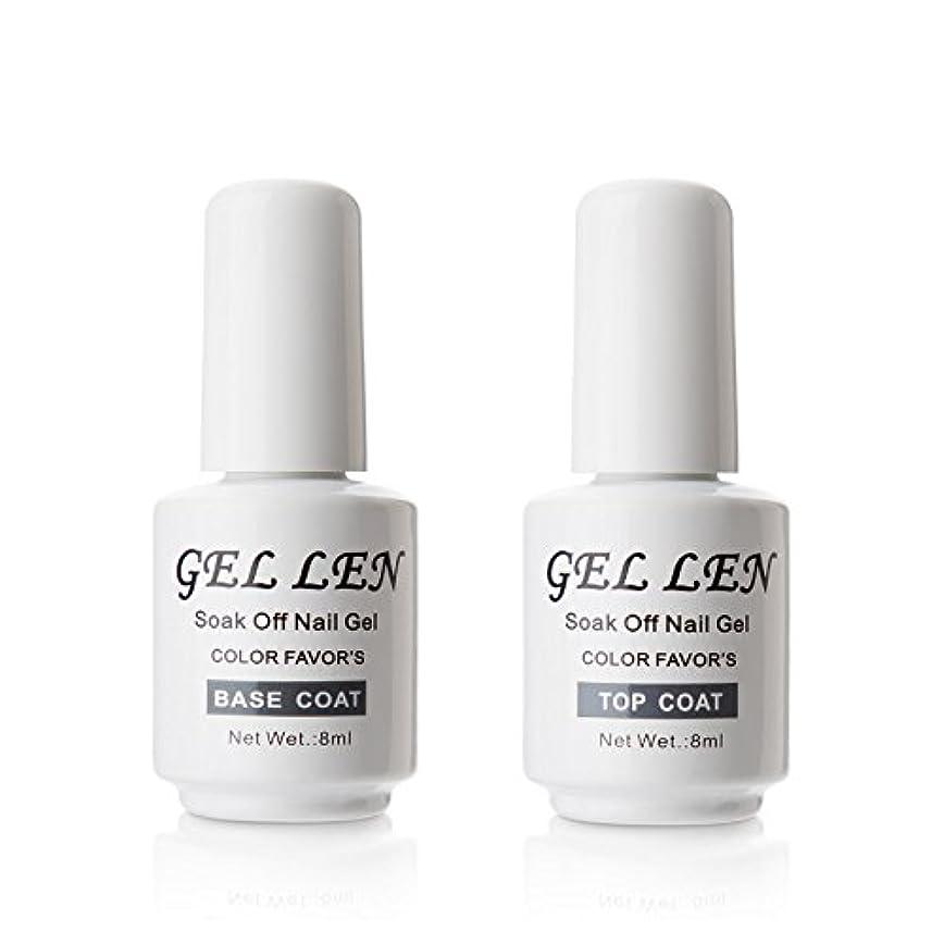 混合した効果的閉じるGellen ジェルネイル UV LED ベースコート&トップコート セット 8ml