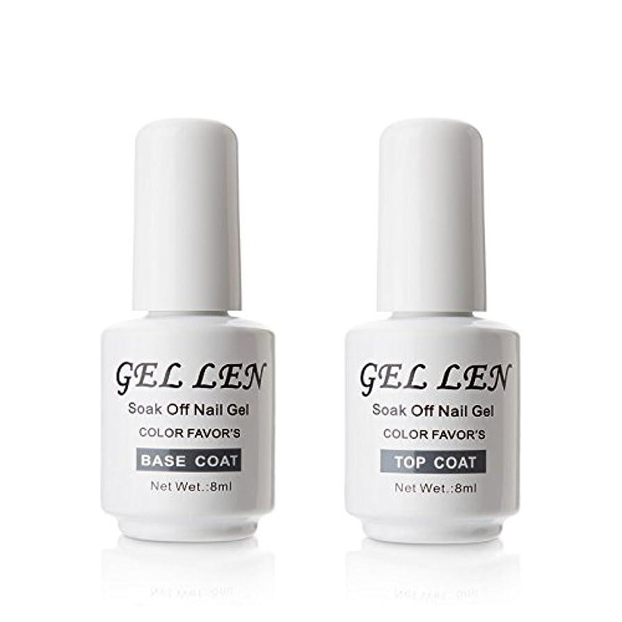 女性キャップ早めるGellen ジェルネイル UV LED ベースコート&トップコート セット 8ml