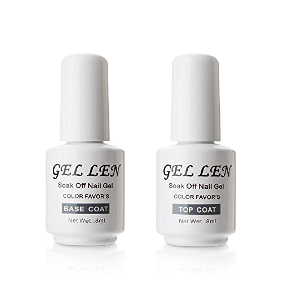 くま列挙する初心者Gellen ジェルネイル UV LED ベースコート&トップコート セット 8ml