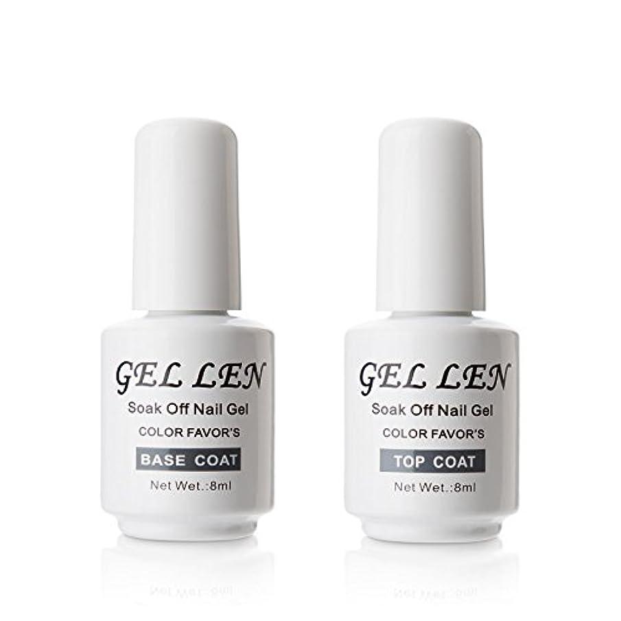 実験室配管工野望Gellen ジェルネイル UV LED ベースコート&トップコート セット 8ml