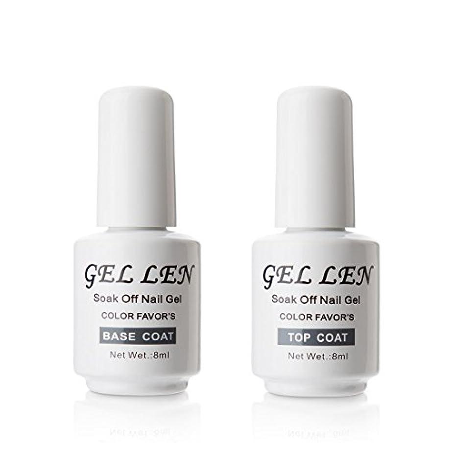 社員液体幸福Gellen ジェルネイル UV LED ベースコート&トップコート セット 8ml