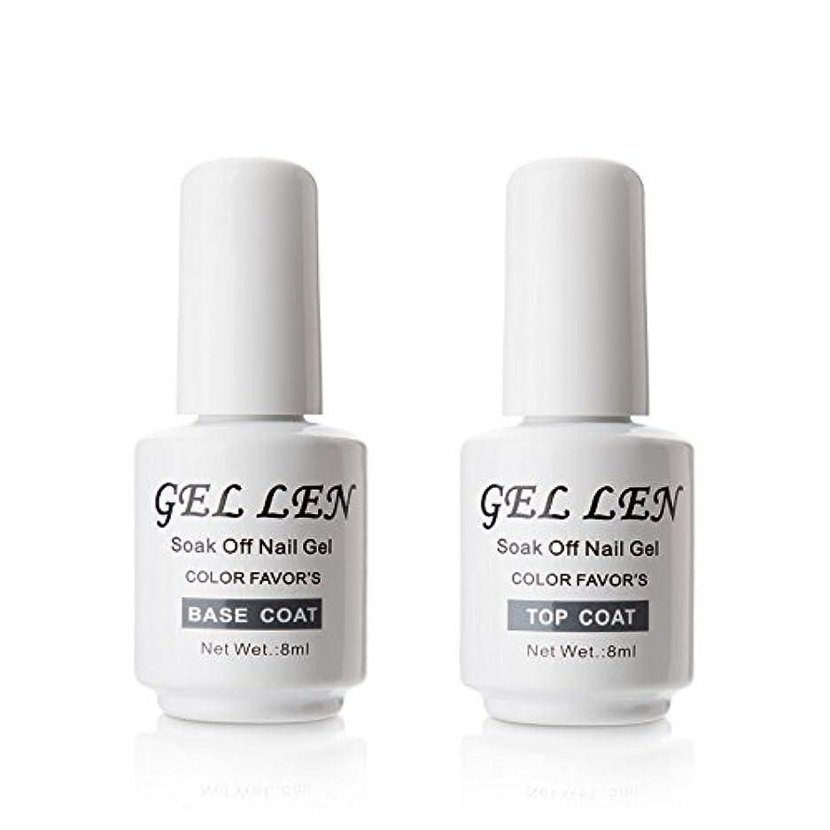 静けさ崖毎年Gellen ジェルネイル UV LED ベースコート&トップコート セット 8ml
