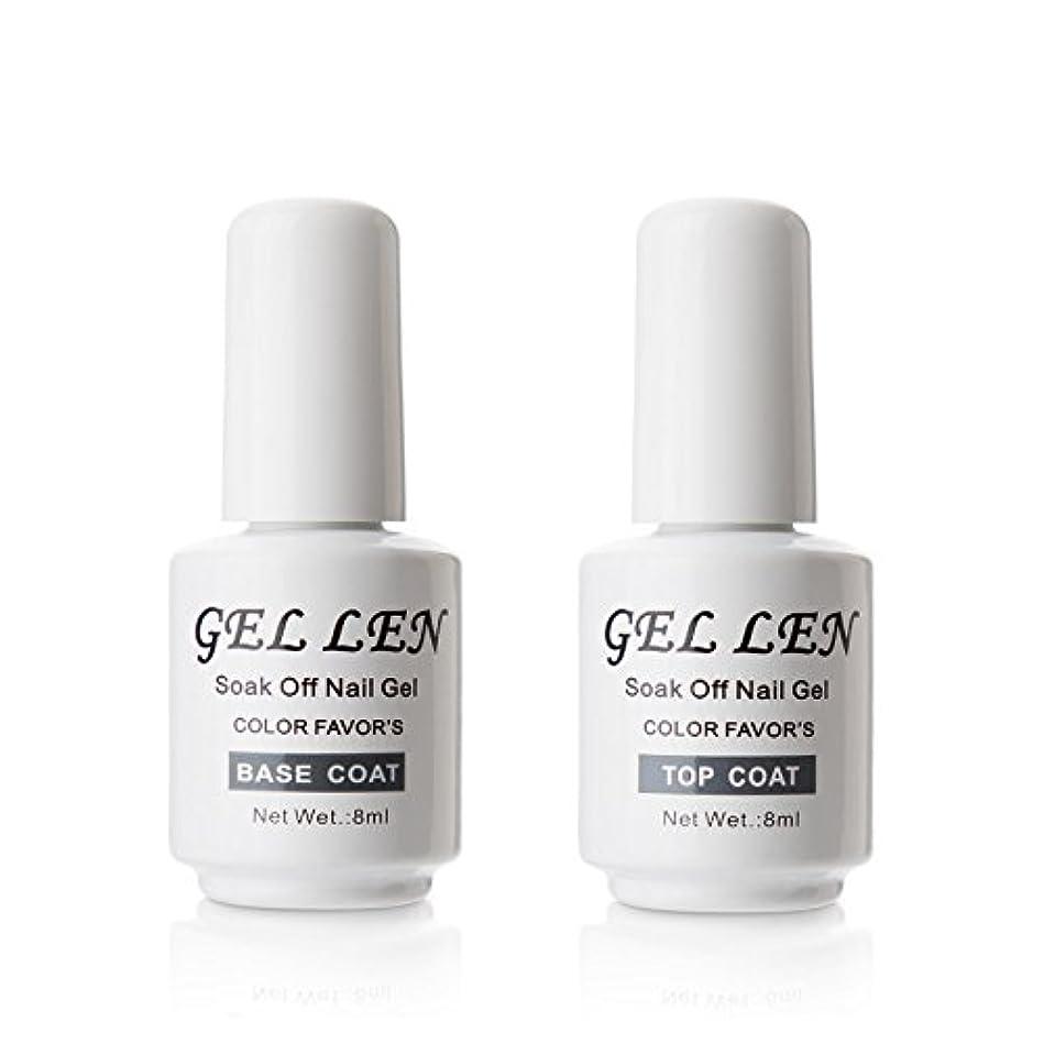 一次細分化する配管Gellen ジェルネイル UV LED ベースコート&トップコート セット 8ml