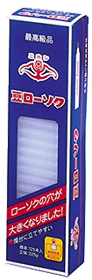 魅力九置くためにパックニホンローソク 豆ローソク1/2 225g