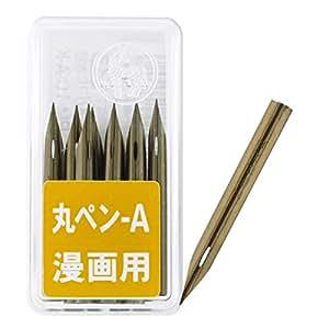 ゼブラ 漫画用ペン先 丸ペン-A No.2586-A 10本 PM-1C-A-K