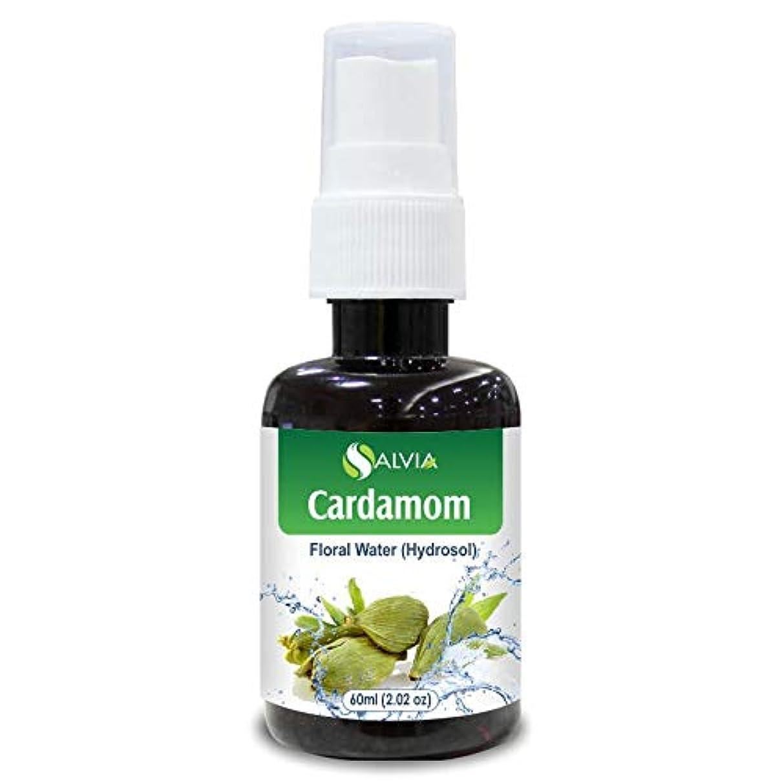 適応的巨大音楽家Cardamom Floral Water Floral Water 60ml (Hydrosol) 100% Pure And Natural