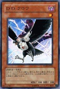 【遊戯王カード】 D.D.クロウ STON-JP024-R