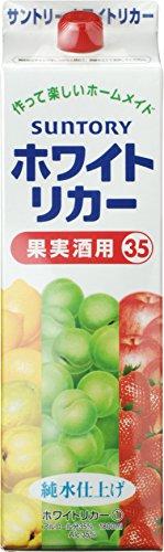 サントリー ホワイトリカー 果実酒用 紙パック 1800ml