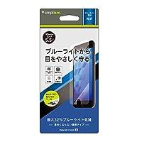 Simplism iPhone8 Plus / iPhone7 Plus ブルーライト低減 液晶保護 フィルム 光沢