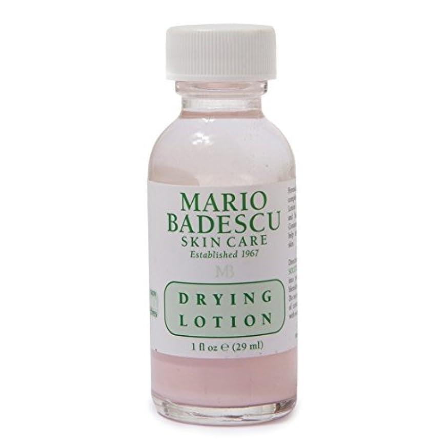 ストレス連合虚偽Mario Badescu Drying Lotion 29ml - マリオ乾燥ローション29ミリリットル [並行輸入品]