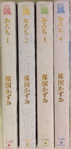 楳図パーフェクション! おろち コミック 全4巻完結セット (ビッグコミックススペシャル 楳図パーフェクション!)