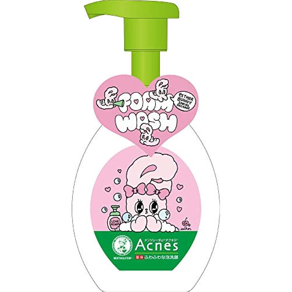 分注するラオス人かすれたメンソレータム アクネス 薬用ふわふわな泡洗顔 エスターバニー企画品