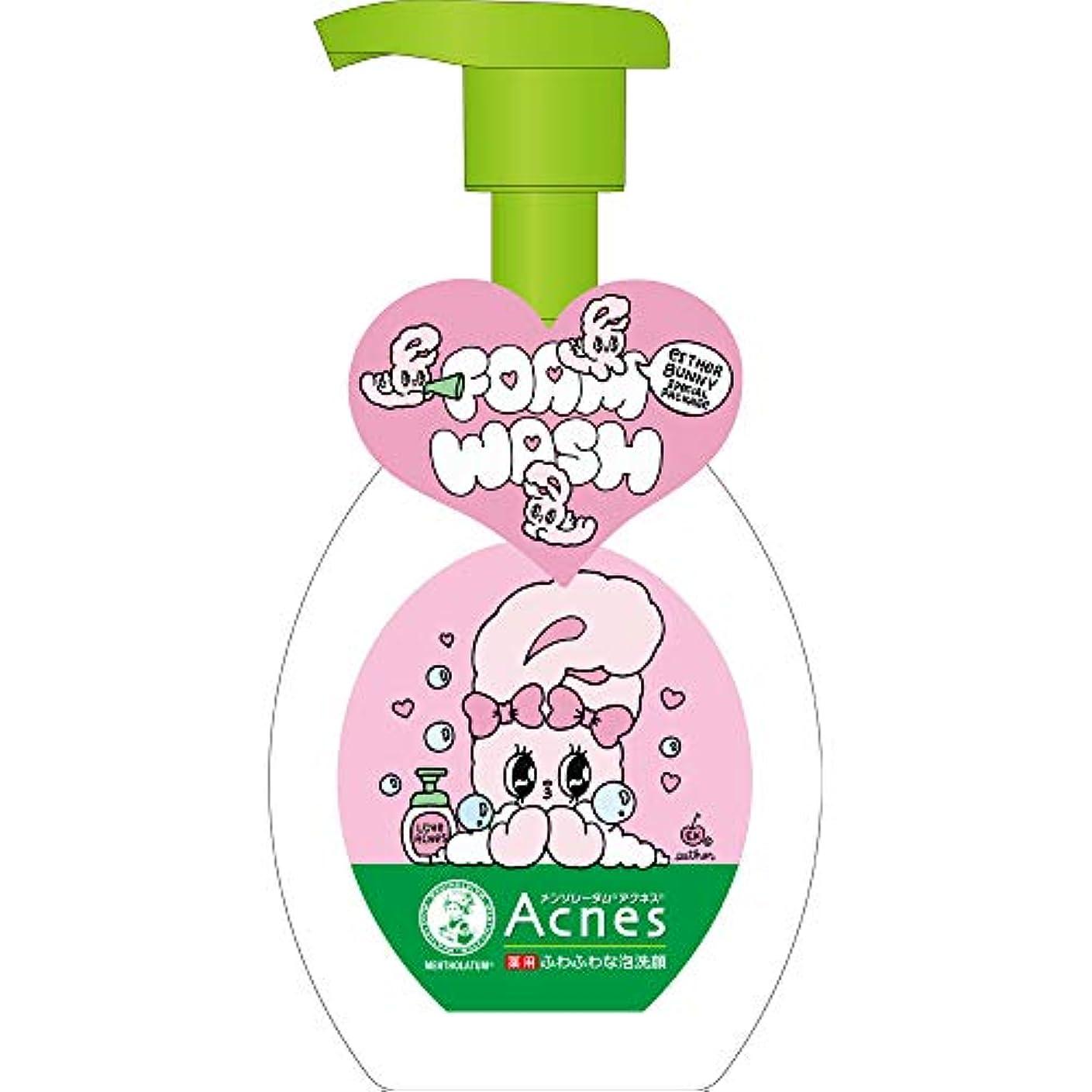 走る地中海処方するメンソレータム アクネス 薬用ふわふわな泡洗顔 エスターバニー企画品