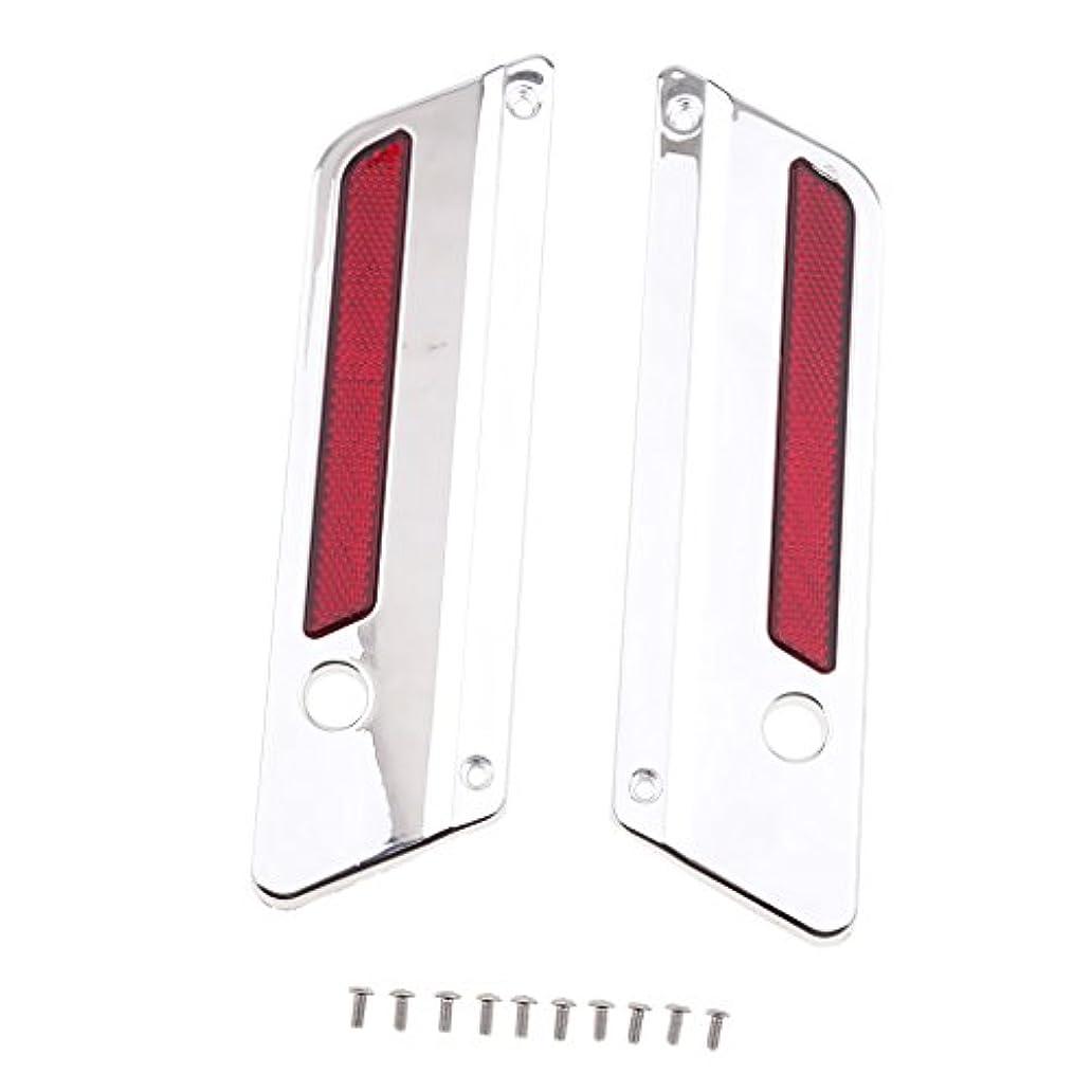 チューインガムつづり起きろサドルバッグラッチカバーハードツーリングバッグ93-13の赤い反射板