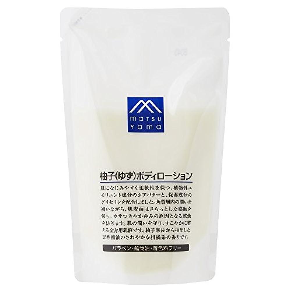 ホテル縫い目のM-mark 柚子(ゆず)ボディローション詰替用