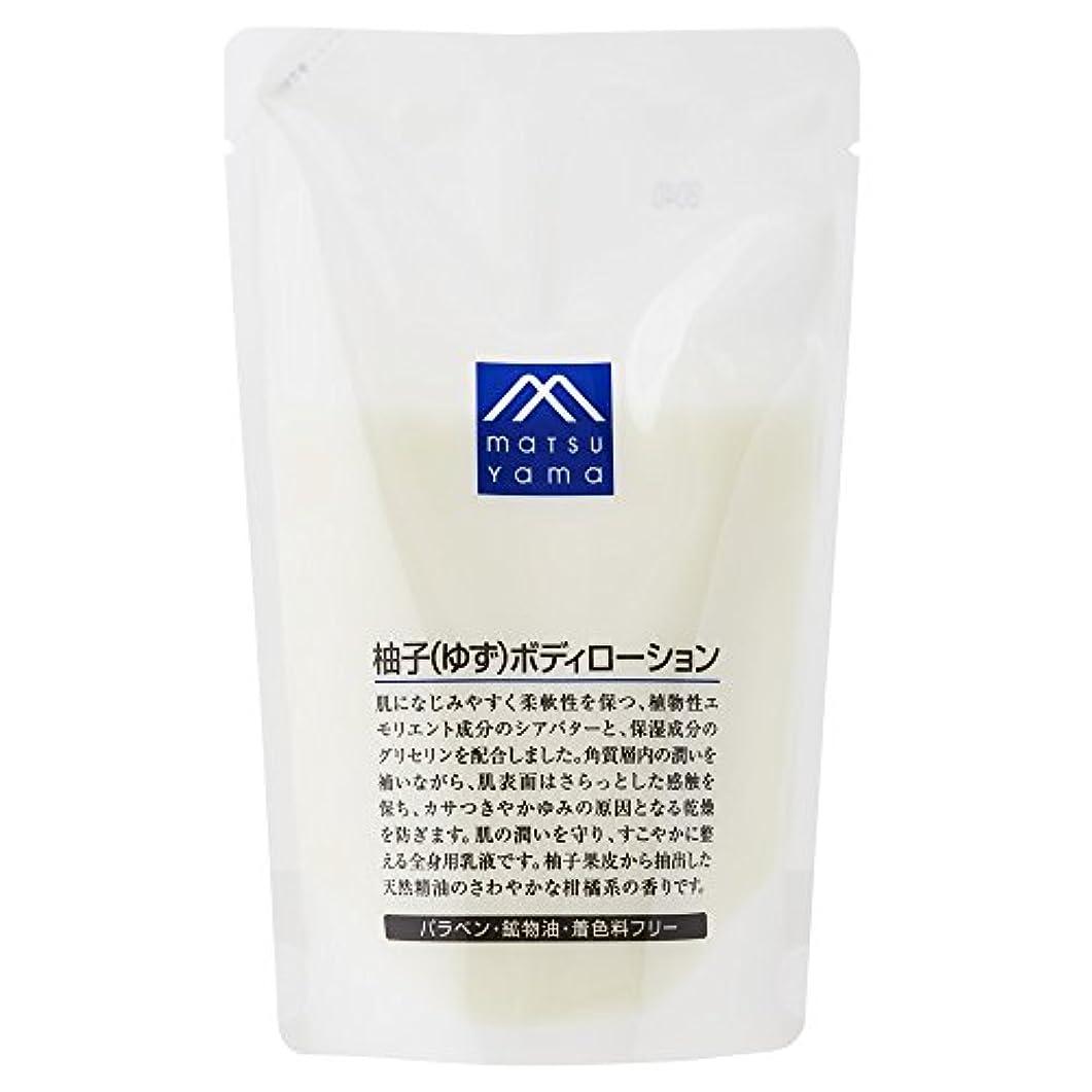 カウンターパート拡大するコーナーM-mark 柚子(ゆず)ボディローション詰替用