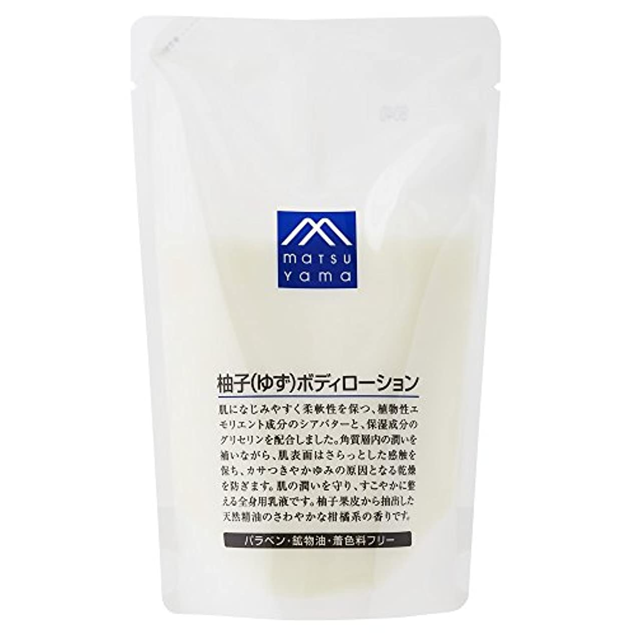 ホームレス平野乳M-mark 柚子(ゆず)ボディローション詰替用