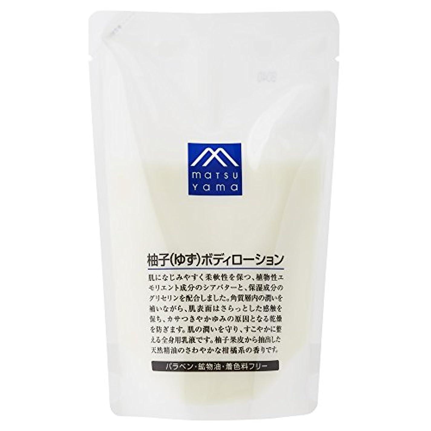 悪意のあるシャワー癌M-mark 柚子(ゆず)ボディローション詰替用