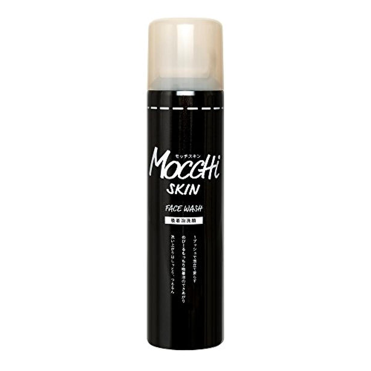 温帯除外する最小化するモッチスキン吸着泡洗顔BK 150g