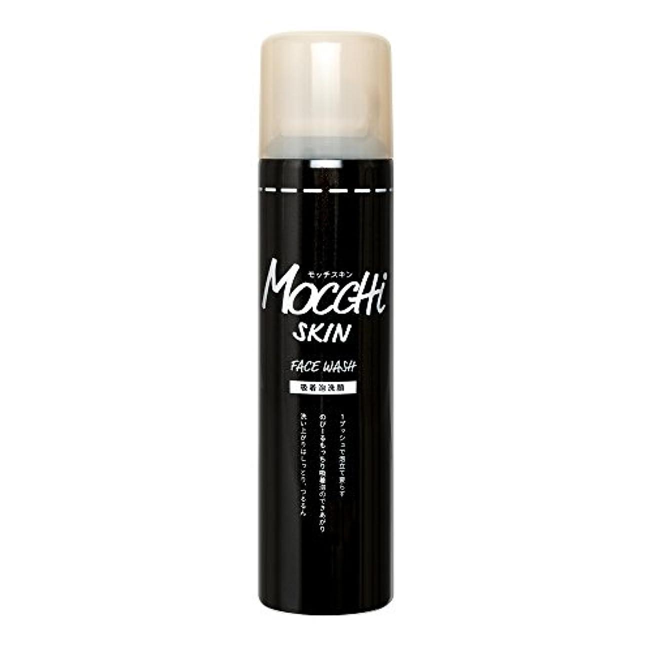 そして最初成人期モッチスキン吸着泡洗顔BK 150g