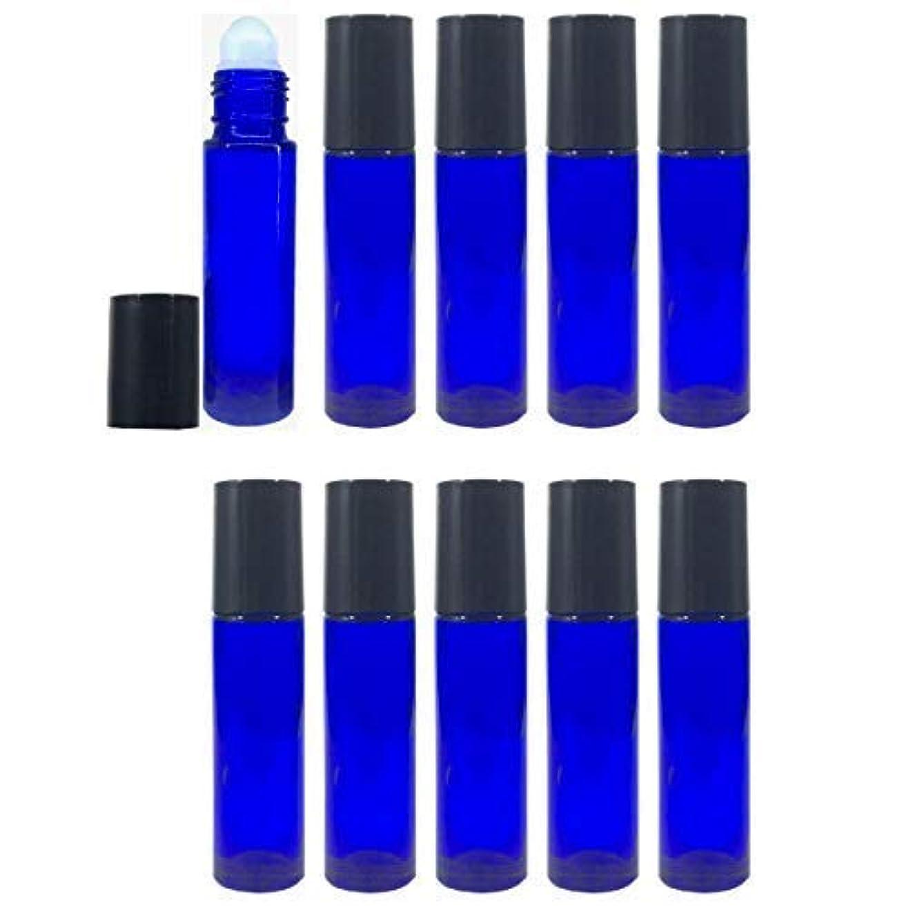 代替ペレグリネーションブランクロールオンボトル 10ml 10本セット アロマオイル 遮光瓶 ガラスロールタイプ 手作り香水 (ブルー/10ml?10本)