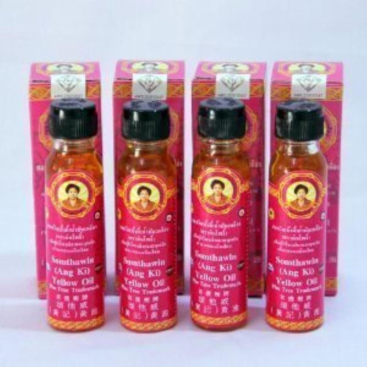 潮ゴールド熟達4x Angki Somthawin Hotel Spa Natural Thai Aroma Herb Yellow Oil 24cc Wholesale Price Made of Thailand by Thailand...