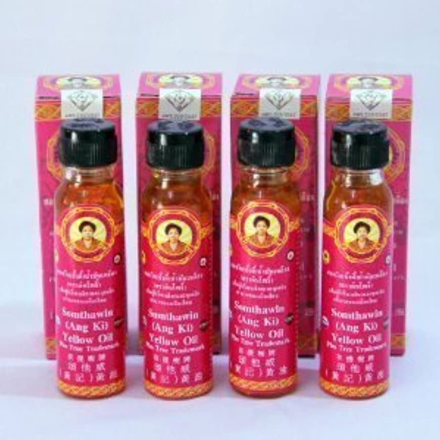 4x Angki Somthawin Hotel Spa Natural Thai Aroma Herb Yellow Oil 24cc Wholesale Price Made of Thailand by Thailand...