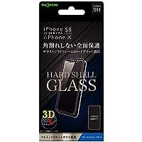 イングレム iPhone X / iPhone XS ガラス フィルム 全面保護 ブルーライト カット [ 3D 全面保護 ] [ 角割れしない ソフトフレーム ] [ 強化ガラス アルミノシリケートガラス 採用 ] 硬度9H