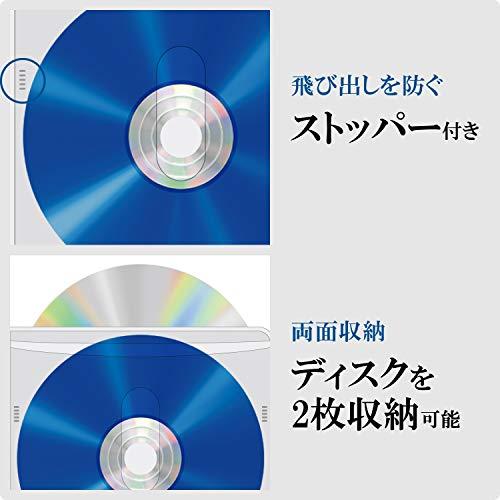 『エレコム DVD CDケース 不織布 両面収納 2穴付 120枚入 240枚収納可 ホワイト CCD-NBWB240WH』の3枚目の画像
