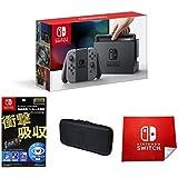 Nintendo Switch 本体 (ニンテンドースイッチ) 【Joy-Con(L)/(R) グレー】&【Amazon.co.jp限定】液晶保護フィルム多機能付き(任天堂ライセンス商品)+専用スマートポーチ(EVA)ブラック+マイクロファイバークロス