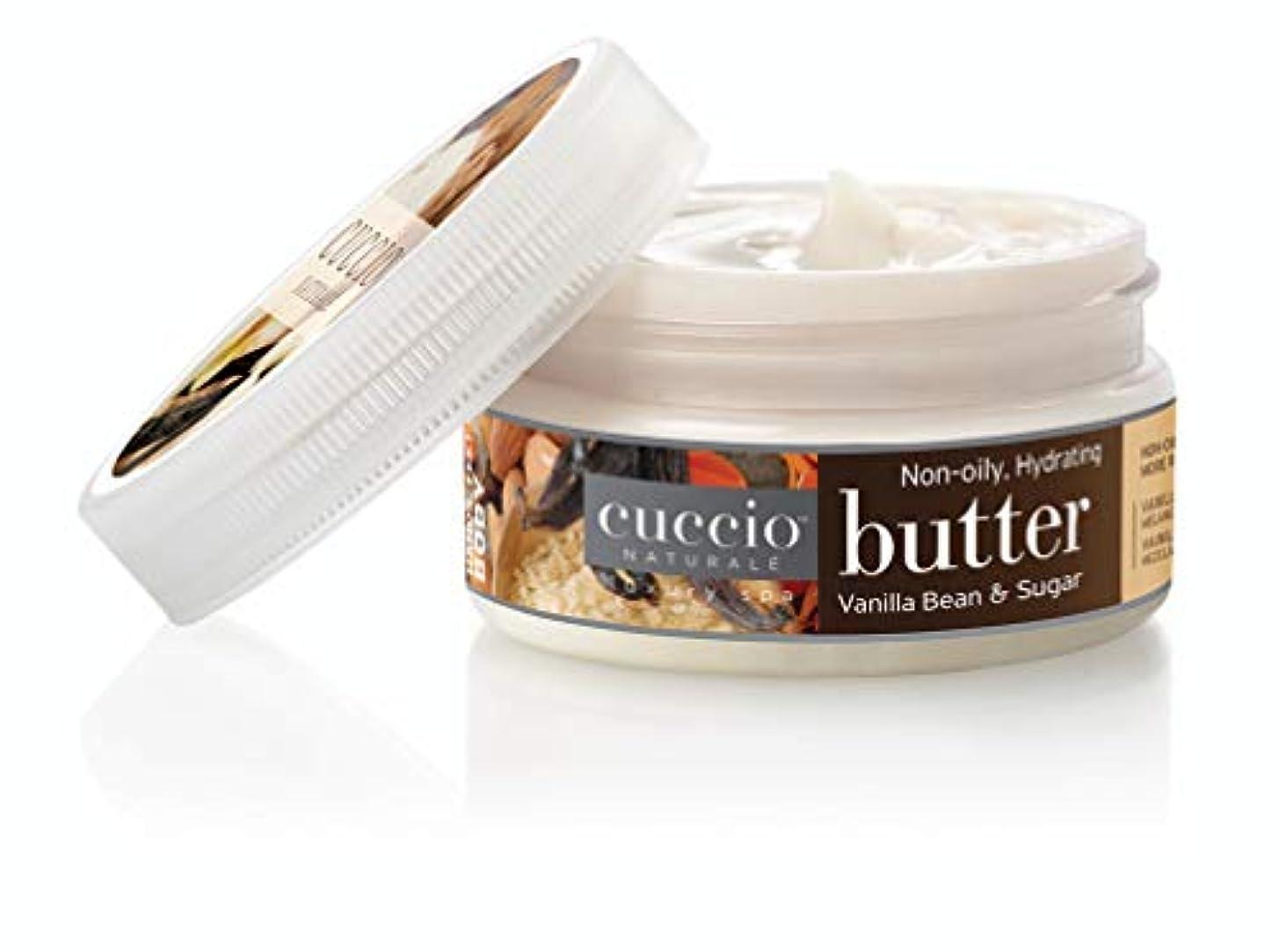 質量選出するみすぼらしいクシオ(CUCCIO) バターブレンド バニラビーン&シュガー 42g