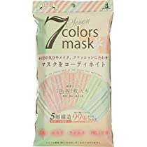 7Colors mask