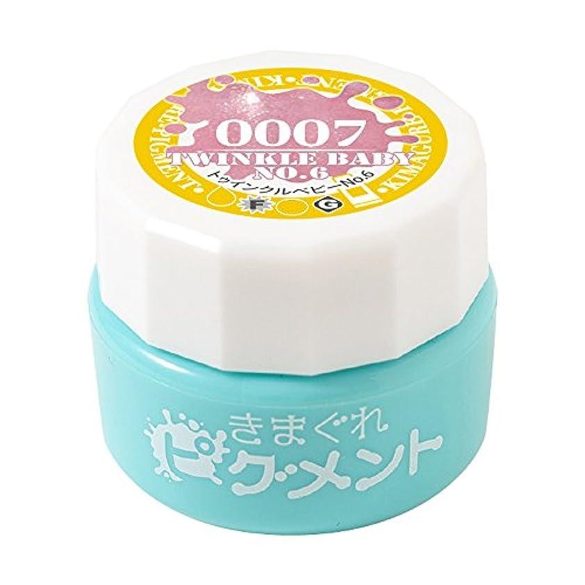 ジョグ乳軽食Bettygel きまぐれピグメント トゥインクルベビー6 QYJ-0007 4g UV/LED対応