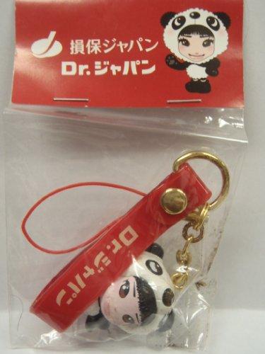 損保ジャパン DR.ジャパン 携帯ストラップ 上戸彩