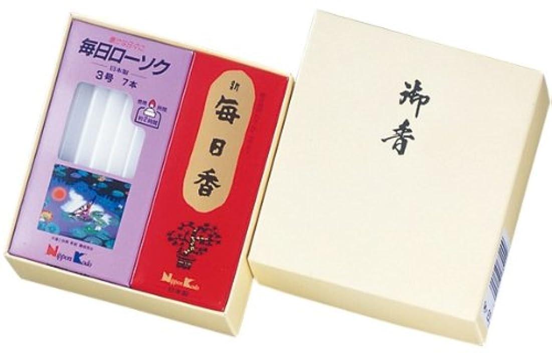 ユニークなカーフ補う新毎日香徳用バラ詰?毎日ローソク3号7本紫