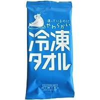 冷凍タオル 香料:メントール 30個入小箱 ウェットタオル