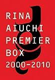 RINA AIUCHI PREMIER BOX 2000-2010/